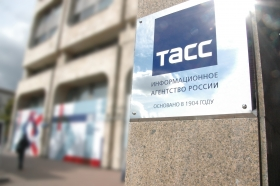 Russian news agency TASS became a General media partner of the Forum AIP 2015
