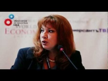 "Olga Arkhangelskaya from Ernst & Young. The Second Forum ""Industrial Parks in Russia - 2011"""