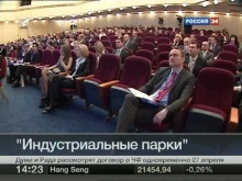 "VESTI 24 about The First Forum ""Industrial parks in Russia - 2010"""